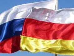 flagi-RF-Osetiya
