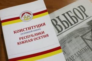 konstituciya_08-04-15