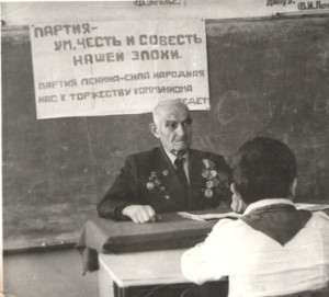 Джиджоев Ясон Ильич 1898 г.р. п