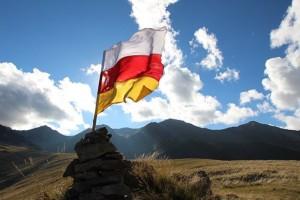 АЛАНИЯ-флаг