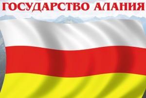 1486398950_1478163491_flag