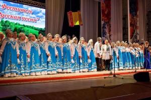 festival-russkaja-pesnja