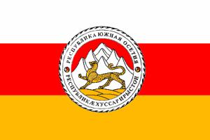 flag_ЮО