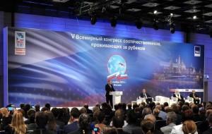 kongress_sootechestvennikov