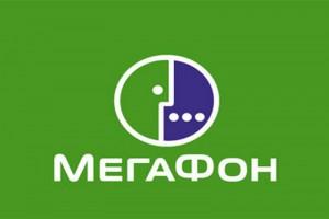 Как-проверить-текущий-тариф-у-сотового-оператора-Мегафон