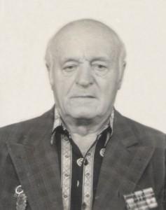 Хубулов Шалва Давидович