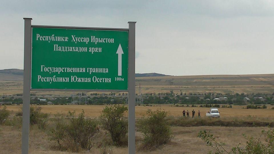Порошенко посетил грузино-осетинскую границу и заявил об «изоляции» России