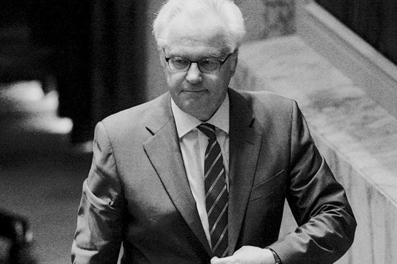 Виталий Чуркин посмертно удостоен высшей награды Южной Осетии