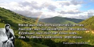 Hadzeti-Taim-15