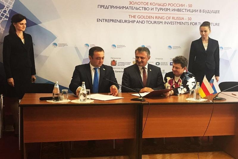 VМежрегиональный экономический форум открылся воВладимире