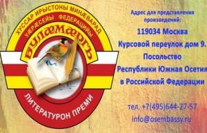 d344aded5d8b4386e5998d1e7c0ba941_бу-1156-577-c